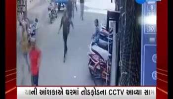 Savdhan Fatafat: Watch Crime News