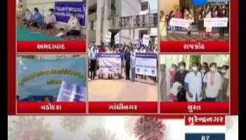 Vadodara: Doctors strike at Gotri Hospital kills patients
