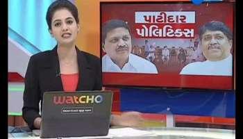 Patidar Politics: Former MP Dilip Sanghani VS Khodaldham President Naresh Patel