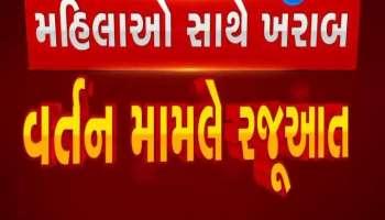 BJP is a greedy party in power: Bharatsinh Solanki