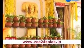 Ahmedabad: Preparations begin at Lord Jagannathji's temple, Watch