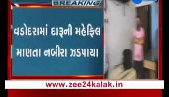Youngsters caught drinking Alcohol in Vadodara