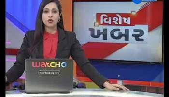 Special News: 20 June All Special News Of Gujarat