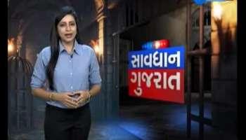 Top 10 Gujarat News Today 20 June