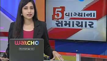 What orders were given in the general meeting of Ahmedabad Manpa? Watch