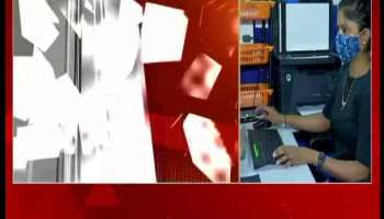 Ahmedabad: A youth deprived of Maa card had to undergo a mother's operation
