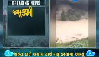 Lightning strikes in Kishtwar, Jammu Kashmir, watch video