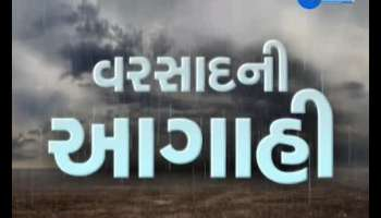 Rain Update: What is the condition of rainfall in Gujarat