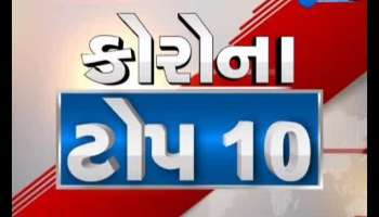 Corona TOP 10 News