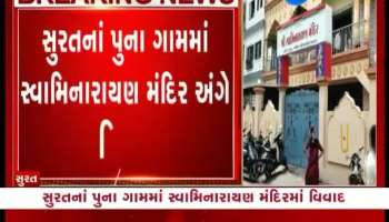 Controversy over Swaminarayan temple in Pune village of Surat