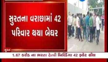 42 families left homeless in Varachha, Surat, see news