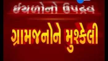 Amreli: Caterpillar headaches in Dhari villages