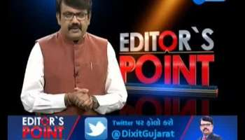 Hail to India at Tokyo Olympics, Watch EDITOR'S POINT