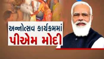 Millions of poor in Gujarat are getting free rations: PM Narendra Modi