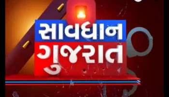Savdhan Gujarat:  Watch All Crime News