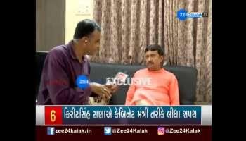 Special conversation with Vinodbhai Mordia, Watch
