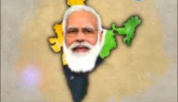 Watch PM Modi Untold Story Episode 21 From Narmada Only On ZEE 24 KALAK
