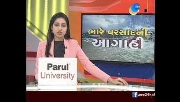 Gujarat still receives 20% rainfall, forecast for next 2 days