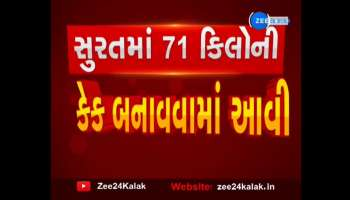 A 71 kg cake was made in Surat on PM Modi's 71st birthday
