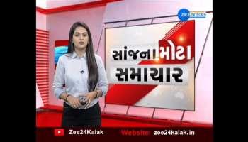 Vadodara MP Ranjanben Bhatt's big statement, Watch