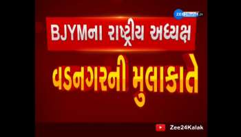 BJYM National President Tejaswi Surya at Hatkeshwar Temple, Watch
