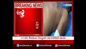 In Jetpur of Rajkot district, the terror of usurers increased, the nephew of the BJP president was killed