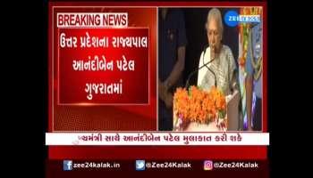 Governor of Uttar Pradesh Anandiben Patel in Gujarat