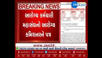 Ahmedabad: Letter from Health Employees Federation to Health Commissioner, Watch
