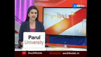 Special News: 19 September 2021 All Special News Of Gujarat