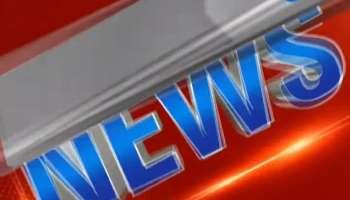 Kutch: DRI seizes thousands of kilos of heroin from Mundra port, watch video