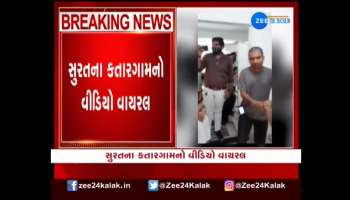 Video of person having special ability selling vegetables at home in Katargam of Surat goes viral ...