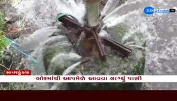 Good rains in Savarkundla raised the floor, watch the video