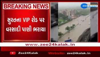 Rains flooded VIP Road in Surat, hitting locals hard