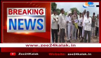 Junagadh: 250 farmers protest building National Highway on land, watch video