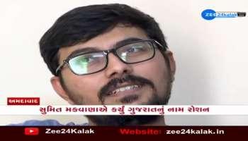 UPSC Result: Sumit Makwana of Gujarat got 556th position
