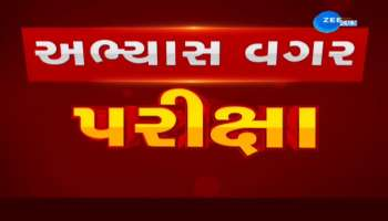 Forcing students to take exams without studying in Gujarat