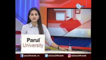Special News: 26 September 2021 All Special News Of Gujarat