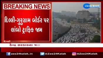Bharat Bandh Live: Heavy traffic jams in many parts of Delhi, impact on metro service