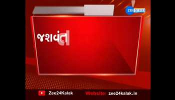 General Education Board election result, Jaswant Patel winner, official announcement pending