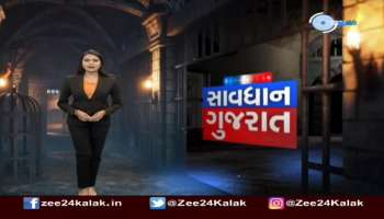 View all crime news in Gujarat on ZEE 24 KALAK in one click