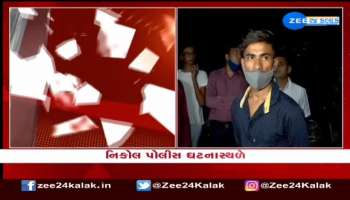The incident of robbery of silver jewelery in Ahmedabad, watch the video