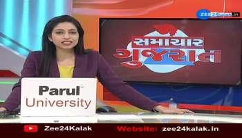 Samachar Gujarat: Important News Of Gujarat 17 October 2021 Today