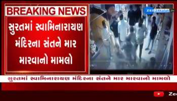 Case of beating a saint of Swaminarayan temple in Surat