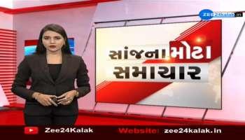 Banaskantha: Deesa's Laxmipura family has a big accident, watch the video