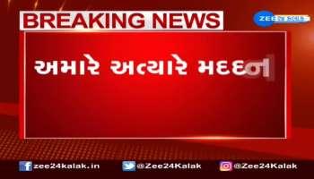 Gujarati trapped in Kedarnath, watch the video