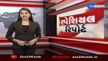 Special Report on ZEE 24 Kalak