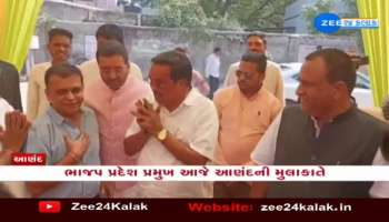 BJP state president visiting Anand today, Watch