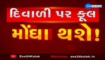 Ahmedabad: Flower prices may skyrocket on Diwali