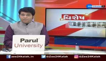 Gujarat ST department employees' strike postponed, Watch