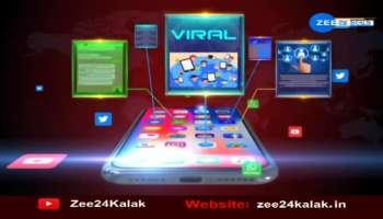 VIRAL KHABER Watch on ZEE 24 Kalak